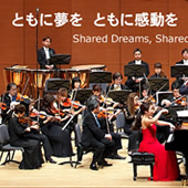 TIPC Takamatsu International Piano Competition|高松国際ピアノコンクール様