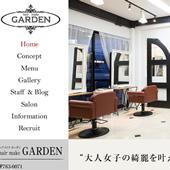 hair make GARDEN(ガーデン)様